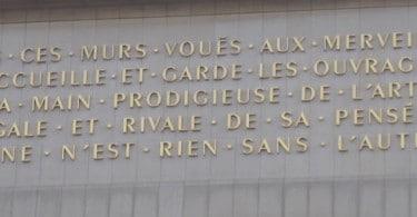Chartier Seth Fresque avec un poème de Paul Valery au musée de l'homme