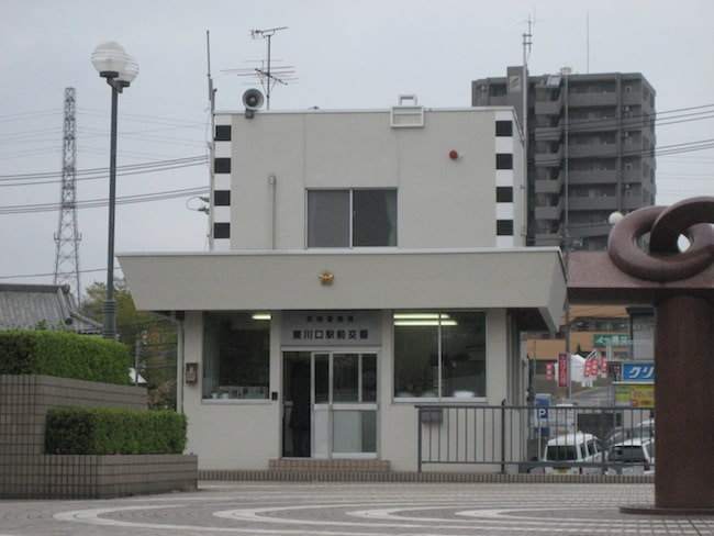 Suspense (13) Hidéo Yokoyama, Six-quatre, Liana Levi