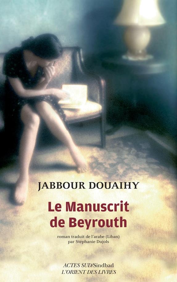 Jabbour Douaihy, Le manuscrit de Beyrouth