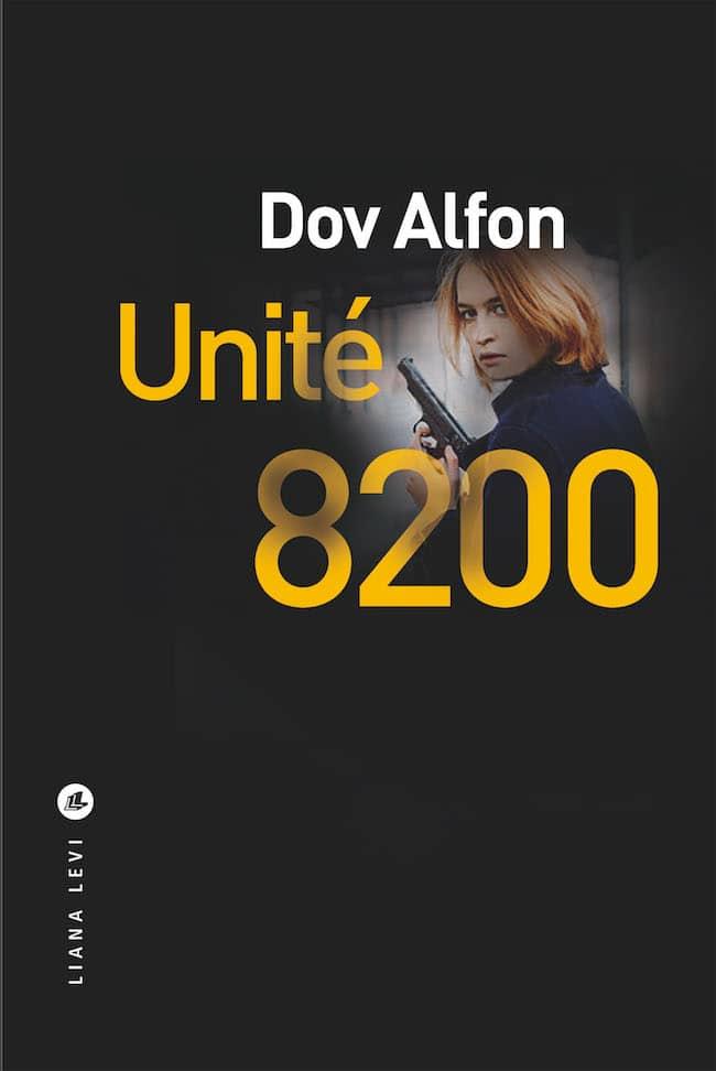 Dov Alfon, Unité 8200